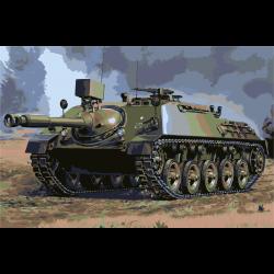 Танк САУ