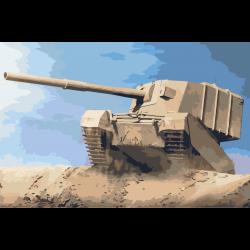 Танк 4005