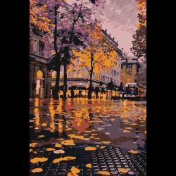 Осенний проспект