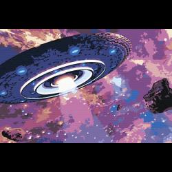 Галактический полёт