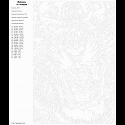 Картина по номерам - Злой тигр