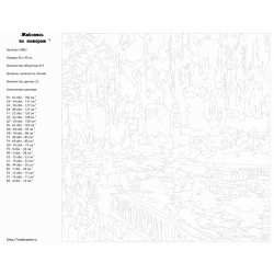 Картина по номерам - Дождливая набережная