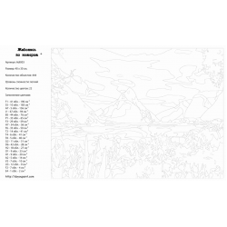 Картина по номерам - Горное озеро
