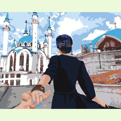 Следуй за мной Казань
