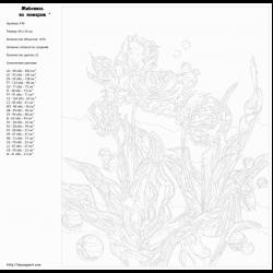 Картина по номерам - Резные тюльпаны