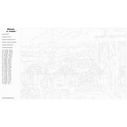 Картина по номерам - Вид на Париж с балкона