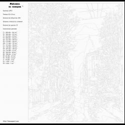 Картина по номерам - Зима в городе