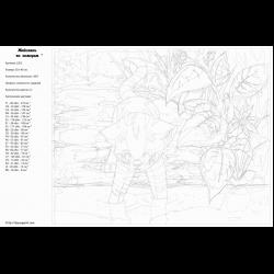 Картина по номерам - Тигренок в джунглях