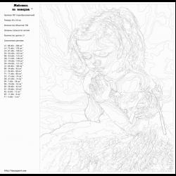 Картина по номерам - Молитва