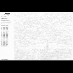 Картина по номерам - Морской закат
