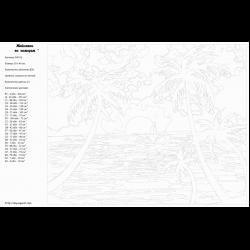 Картина по номерам, Тропический зной