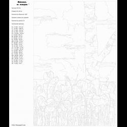 Картина по номерам - Маки под березой