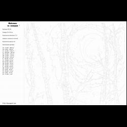 Картина по номерам, Полнолуние в березовом лесу