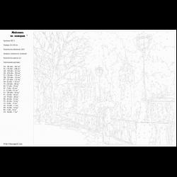 Картина по номерам - Зимняя прогулка