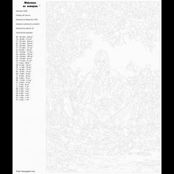 Картина по номерам - Казак с трубкой